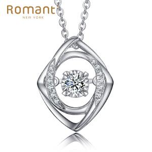 Romanti罗曼蒂珠宝 18K金钻石吊坠女款钻石坠子心动系列项坠需定制