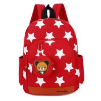 茉蒂菲莉 书包 星星卡通幼儿园儿童3-5岁男女宝宝卡通大容量双肩背包