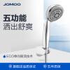 九牧(JOMOO)莲蓬头 五功能 手持花洒喷头 软管 淋浴套装S02015