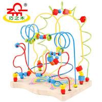 巧之木绕珠玩具益智6-12个月儿童串珠男孩女木制蝴蝶玩具大号多功能绕珠