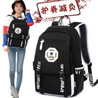 书包女学生韩版校园初中生日韩帆布高中学生背包小清新森系双肩包