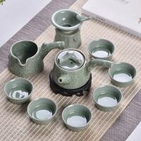 汝窑功夫茶杯泡茶壶润器茶具套装陶瓷特价哥窑家用盖碗冰裂釉整套