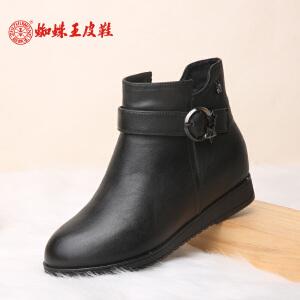 蜘蛛王女靴短筒2017冬季新款加绒女鞋妈妈鞋内增高女棉靴简约短靴