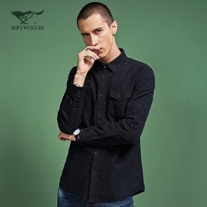 七匹狼旗下圣沃斯系列长袖衬衫2017秋季纯棉休闲男青年黑色衬衫