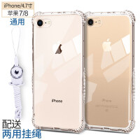 iphone6�ぬO果6s�6/7/8plus硅�z套透明i6防摔8全包plus新潮男女6splus�W�t