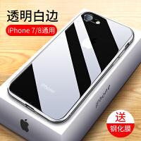 �O果8plus手�C��iphone7�W�t6新款7plus潮牌6splus超薄�と�6s包防摔i8透明8p iphone7/8