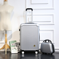 拉杆箱万向轮旅行箱包行李箱子男女密码皮箱202246旅游密码登机箱 母子套