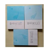 【二手旧书9成新】象形9000(第1-3册):百词斩 /成都超有爱科技