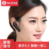 毕亚兹BIAZE 蓝牙耳机耳挂式 迷你商务智能立体声音乐耳机华为/oppo/小米/苹果