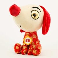 发财狗玩偶喜庆娃娃公司小礼品毛绒玩具狗狗公仔大红色狗年吉祥物