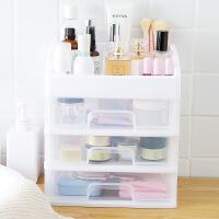 抽屉式化妆品收纳盒 桌面收纳柜首饰盒杂物整理盒透明防尘