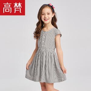 高梵2018新款儿童连衣裙 时尚条纹连衣裙公主裙女童女(清仓)
