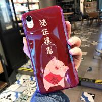 本命年可爱小猪苹果x手机壳酒红色iPhone xs max情侣8plus全包硅胶7plu ixr 猪年暴富(IMD)