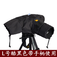 单反相机防雨罩佳能防水套尼康微单摄影雨衣配件
