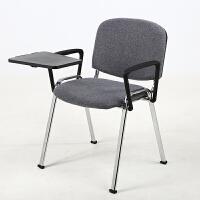 培训椅子带写字板培训椅折叠会议椅桌椅一体写字椅职员学生办公椅新闻椅子