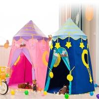 儿童帐篷 室内男孩女孩家用小屋子宝宝公主玩具城 游戏屋