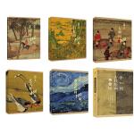 最美100幅6册套装:中国画+山水画+人物画+花鸟画+西方绘画+古代绘画