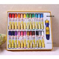 真彩彩笔儿童蜡笔24色油画棒幼儿绘画安全小学画画开学礼盒盒装