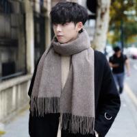 羊毛围巾韩版男秋冬季百搭加厚保暖纯色简约披肩围脖两用生日礼物