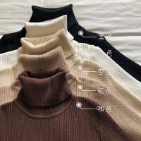 黑色高领毛衣女秋冬打底衫2018新款春韩版紧身上衣修身长袖针织衫