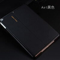 真皮ipad Air1保护套苹果平板电脑9.7英寸air2皮套A1566壳子wifi版32G/64G
