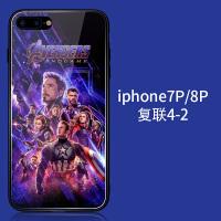 20190903182044734iphone8�统鹫呗�盟4手�C��xmax�O果x漫威iphonex/xr/6/7/8pl