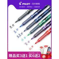 日本Pilot百乐笔P500中性笔考试专用中小学生刷题笔水笔P-500针管走珠笔0.7/0.5学生用P700黑色官方正品