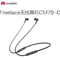 HUAWEI/华为 FreeLace无线蓝牙降噪挂脖式长续航运动防水耳机