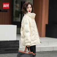高梵设计感羽绒服女短款2021年新款冬季小个子亮面时尚爆款外套潮