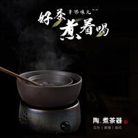 全自动陶瓷黑茶煮茶器大号普洱电热茶壶养生家用多功能电磁煮茶炉