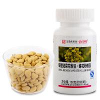 百花牌 油菜花粉豆150g