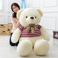 1.6米1.8泰迪熊猫公仔大熊毛绒玩具布娃娃女生日礼物送女友抱抱熊