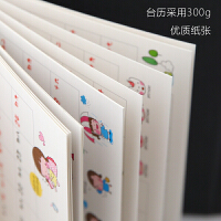2018年创意原创设计小台历式记事本节日迷你卡通日历韩国桌面台历