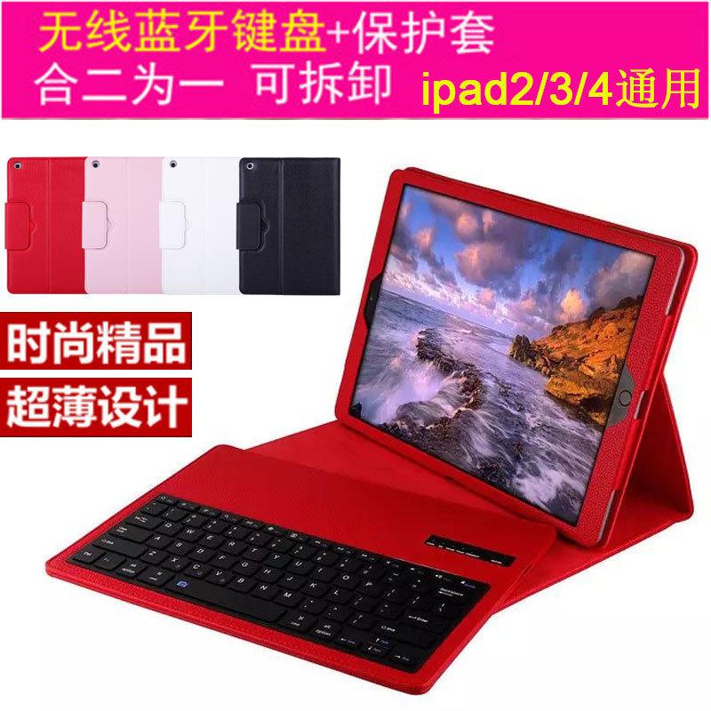 苹果ipad4无线蓝牙键盘保护套apid2 iapd3带键盘apd ipd paid i ipad2/3/4 键盘+红色保护套