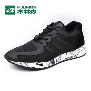 木林森男鞋   新款春季男士日常运动休闲鞋 百搭耐磨透气男板鞋05177606