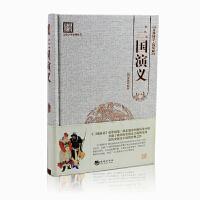 古典文学系列丛书:三国演义(百部国学 精装版) (ht)