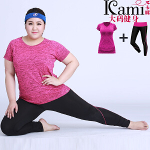 卡茗语胖MM200斤大码跑步瑜伽健身服速干夏季运动装两件套速干套装