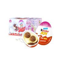 费列罗 Kinder 健达 奇趣蛋巧克力女孩版 3只装 60克