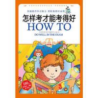 30天开窍学英语/小学生爱读本・快乐学习 用短时间掌握学习英语的秘诀 课外书籍 正版