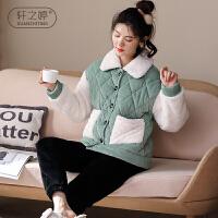 轩之婷 睡衣女冬季三层加厚夹棉可爱可外穿保暖加绒珊瑚绒冬款家居服套装