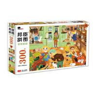 邦臣拼图300块 宠物家园(9岁+) 北京小红花图书工作室,北京小红花图书工作室 9787510161377 中国人口出