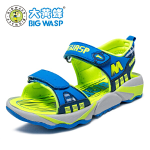 【618大促-每满100减50】大黄蜂童鞋 2017新款夏季男童运动凉鞋 韩版潮儿童沙滩鞋透气防滑