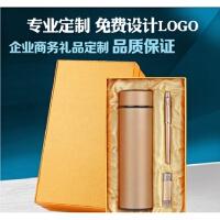 土豪金304不锈钢保温杯水杯套装手机u盘可定制企业LOGO 500ml