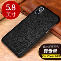 苹果xs手机壳真皮iPhone7plus防摔6s商务10皮套男8保护套新款 max简约牛皮女六sp个
