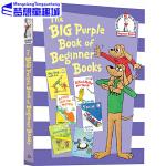 英文原版绘本 Big purple bk of beginner books 苏斯博士大紫书 6合1 精装 儿童启蒙图