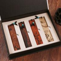 木质古风书签古典复古 礼盒套装创意文创礼物 中国风文具高档礼品