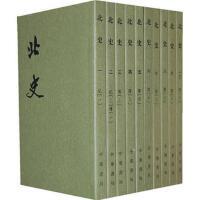 【二手书8成新】北史 1--10册(二十四史繁体竖排 [唐] 李延寿 中华书局