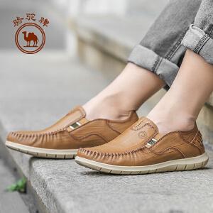 骆驼牌男鞋 新款套脚头层牛皮休闲皮鞋舒适耐磨男低帮鞋