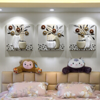客厅立体装饰画 现代简约沙发背景墙壁画餐厅无框画卧室床头 挂画SN8287 白色 80*80 整套