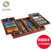 绘画学习用品儿童画笔套装画画工具美术文具小学生水彩笔蜡笔颜料